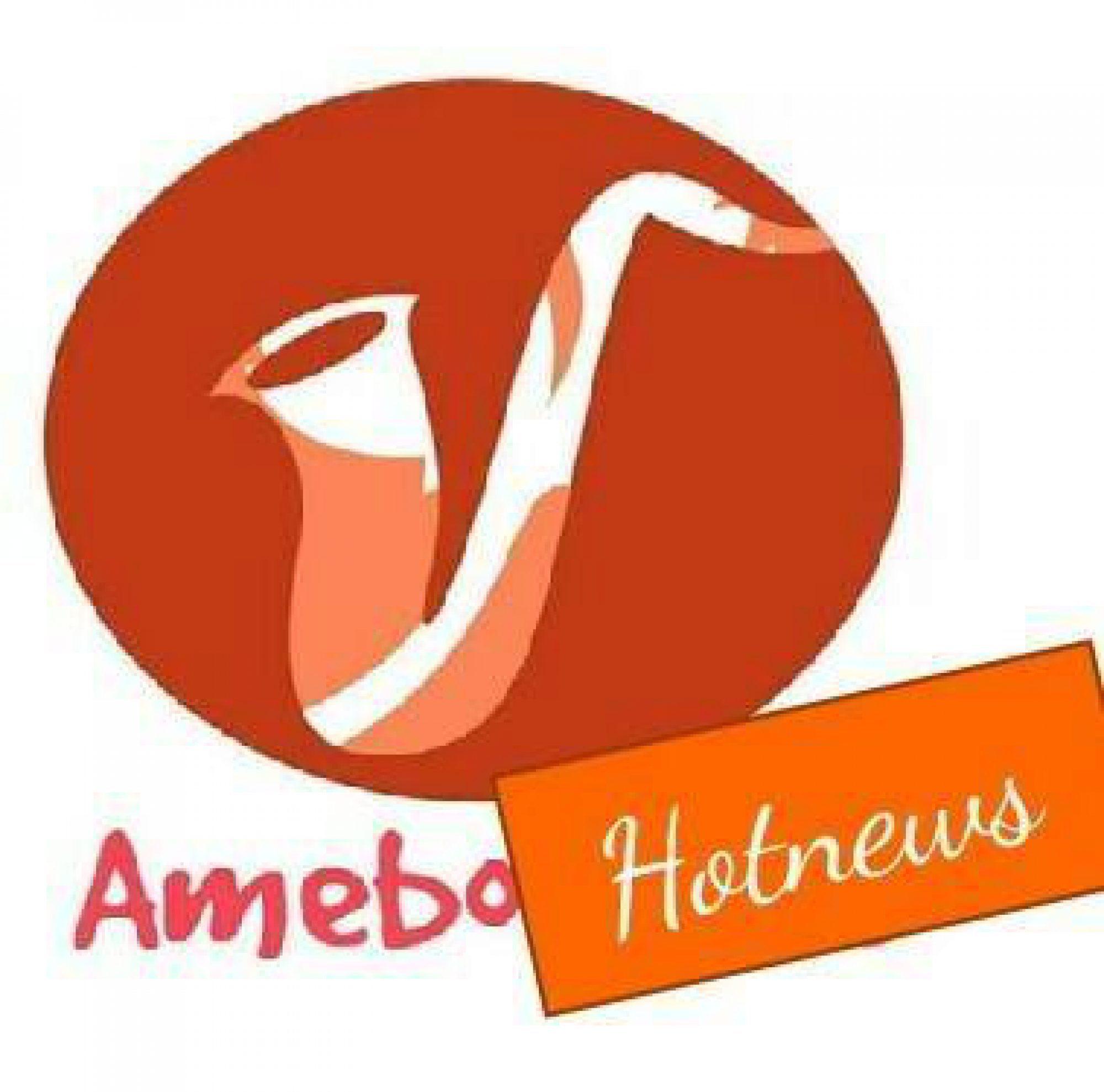 AMEBO-HOTNEWS
